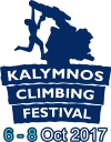 Dates for Kalymnos Climbing Festival 2017